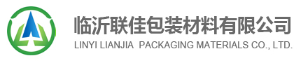 LinYi LianJia Packaging Materials CO.,LTD